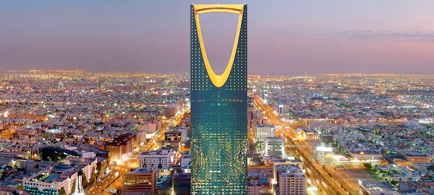 About Riyadh